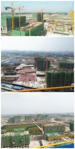 中铁建工新万博app安卓版下载高铁新城项目