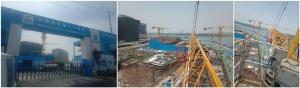 郑州金融岛项目