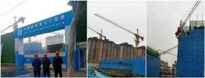 郑州中建七局森林上郡项目