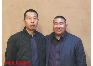 中铁北京局
