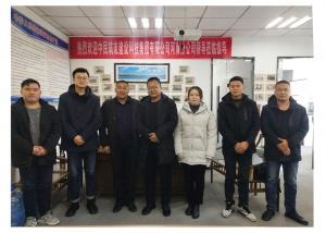 中民筑友建设科技集团有限公司河南分公司