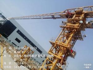 中建科工集团有限公司格力电器(洛阳)中央空调智能制造基地项目四标段施工总承包工程